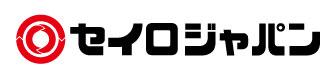 セイロジャパンロゴ(カタカナ)